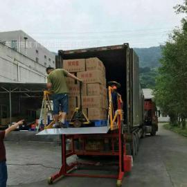 集装箱货柜移动式装卸台 可流动作业升降平台