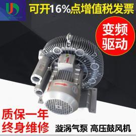 0.55KW环保曝气漩涡式气泵 太阳能设备用旋涡气泵厂家