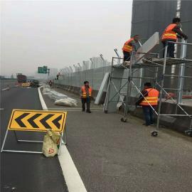高速隔声屏障-铁路声屏障报价-公路消音板生产厂