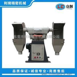 环保型立式抛光机LC-ZP506