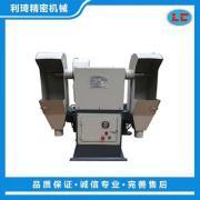 利琦抛光机 环保型立式抛光机 抛光机LC-ZP507
