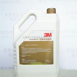 3M防静电地板蜡 抗静电地板蜡 3M抗静电地板蜡代理商