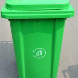 �V陵塑料垃圾桶-�V陵240L�燔�桶-�V陵小�^垃圾桶