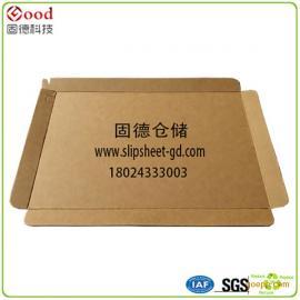 Slip Sheet、纸滑板、纸滑托板、纸滑托盘厂家直销优质产品