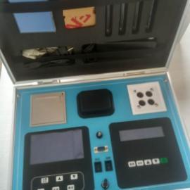 路博四合一型便携多参数水质分析仪