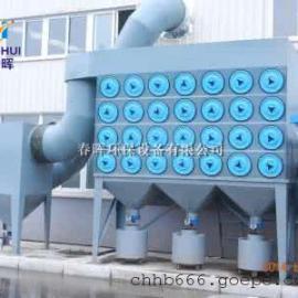 100吨水泥罐除尘器型号齐全/仓顶专用滤筒除尘厂家售价2000元