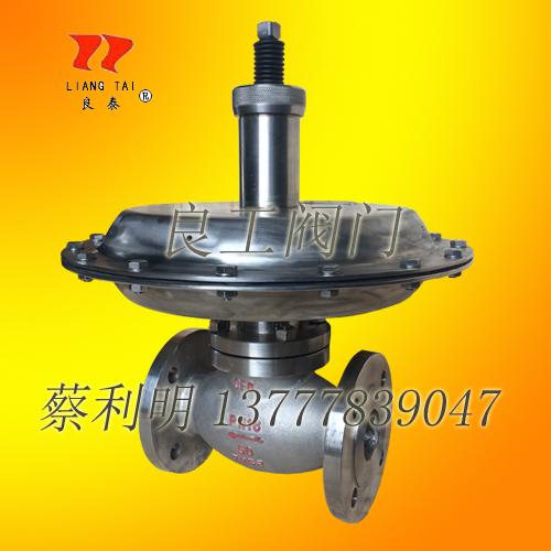 lgr71全不锈钢自力式微压调节阀图片