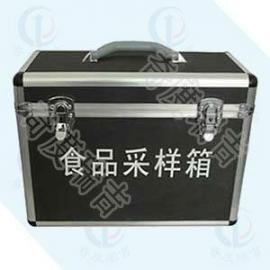 QD-FS-2100食品采样箱