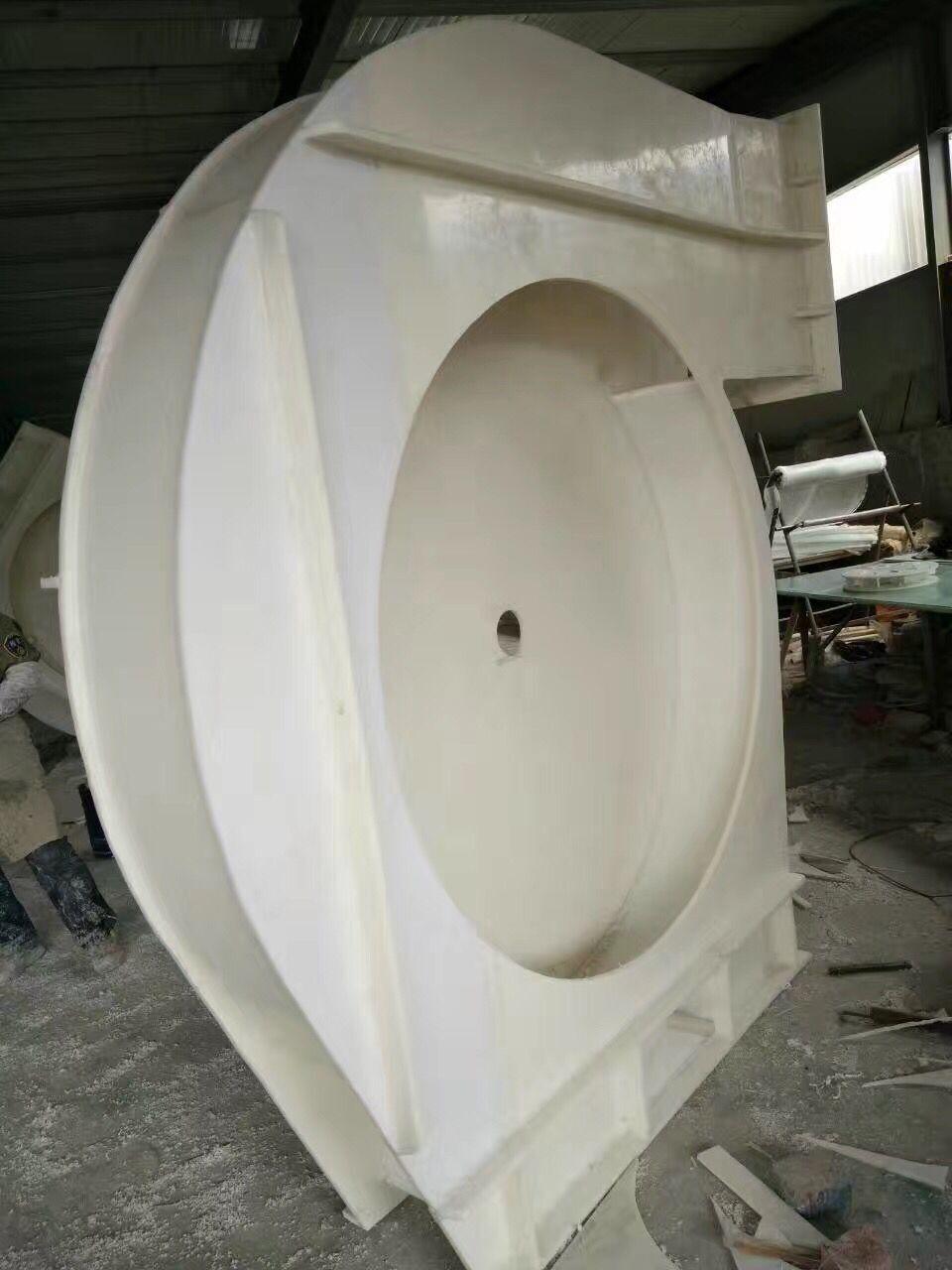 塑料防腐离心风机