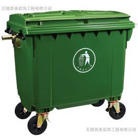 宜兴660升垃圾桶-宜兴660升塑料垃圾桶-宜兴660L塑料翻盖垃圾桶
