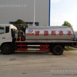 东风天锦10立方沥青撒布车
