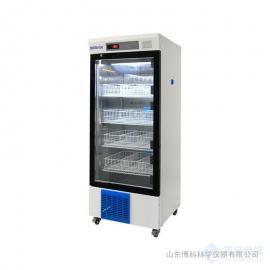 博科BXC-250立式血液冷藏箱 大屏幕数字显示