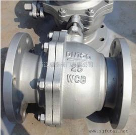 手动球阀,气动球阀,电动球阀,液动球阀,蜗轮球阀Q41F