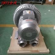 水池曝气风机曝气旋涡气泵