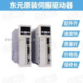 东元原装TSTE/TSTEP15C伺服驱动器销售