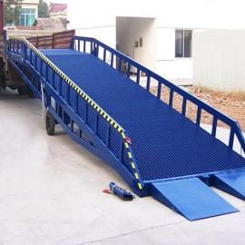 现货供应优质8/10/12吨移动式液压卸货平台|升降卸货桥多少钱