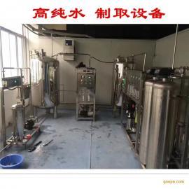 反渗透设备 离子混床高纯水设备 EDI纯水设备二级反渗透2t/h