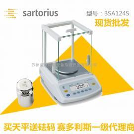 赛多利斯BSA124S分析天平,特价促销