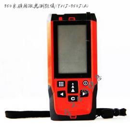 金升供应矿用本安型防爆激光测距仪YHJ-350J(A)
