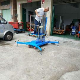 厂家供应升高8米单桅式电动升降平台 经济小巧高空作业升降机