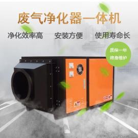 光氧催化废气除臭净化器 印刷废气处理净化器 化工光氧废气净化器
