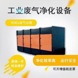 热销模块式除臭设备 简易除臭设备 节能除臭设备 工业除臭设备