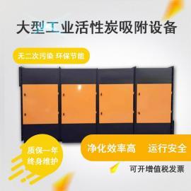 厂家热销 光解氧化油烟净化器 15000风量光氧催化除臭净化器