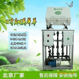 草莓施肥机哪家好 温室自动灌溉智能水肥一体化草莓施肥机