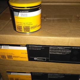 全氟聚醚高温润滑脂克鲁勃L55/2