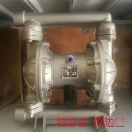 QBY-25铝合金隔膜泵-压滤机隔膜泵