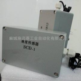 SCD系列速度传感器选型参数