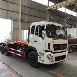 东风天龙28吨钩臂式垃圾车
