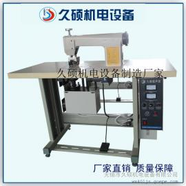源头工厂直销无纺布炭包封口机,炭包缝合压边切机