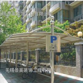 相城小区膜结构电瓶车充电棚-相城社区膜结构停车棚定制