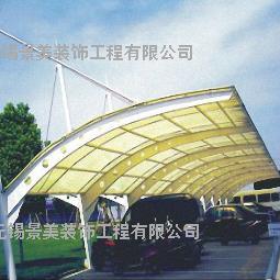园区停车棚-园区膜结构停车棚-园区膜结构停车棚厂家