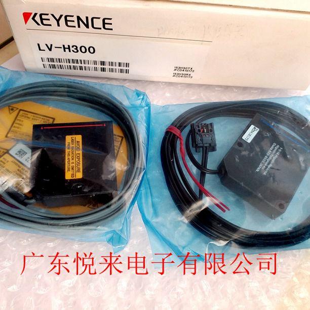 基恩士LV-H300激光传感器!