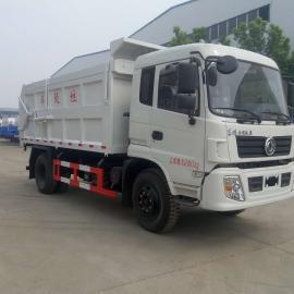 污泥车-全新一代5方污泥自卸车-5立方5吨污泥清运车(运输车)