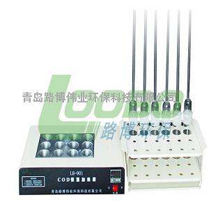 厂家直供LB-901A型COD恒温加热器(COD消解仪)