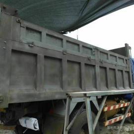 大力神自卸车厢翻新喷砂机-自卸车翻新