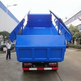 污泥自卸运输车-8立方8方8吨污泥自卸运输车价格说明(翼展)
