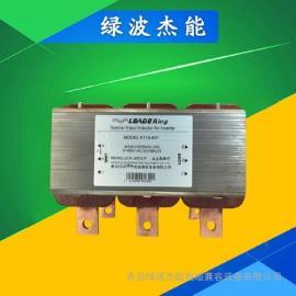 进口变频器配套专用进线EMI电抗器_绿波杰能