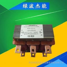 380V汇川11KW变频器输出端专用电抗器MLAD-VR-SC0030V1 绿波杰能