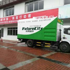 998新型国五分离吸粪车、吸污车高效清掏北京赛车绿色环保