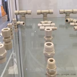 PP塑料接头 聚丙烯接头 气动塑料 聚丙烯接头10-6-2 气动接头