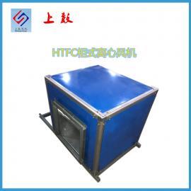 HTFC-III后�A式高�汗袷脚棚L�C ���|箱式�x心�L�C 低噪音380V