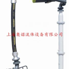 底部装油鹤管,进口干式阀接头连接,专业厂家直销