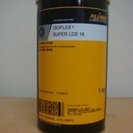 厂家直销克鲁勃ISOFLEX LDS18 SPECIAL A 克鲁勃LDS18
