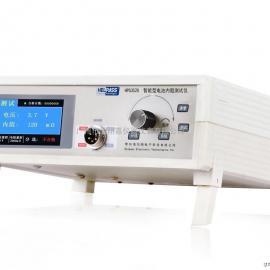HPS3520电池内阻测试仪/交流电阻测试仪