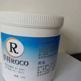 3号特白脂厂家 直销代理特白脂3号 白色特种脂