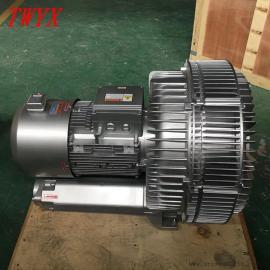 20KW旋涡风机YX-92S-3漩涡气泵